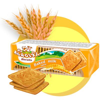 korovka-galletas-sabor-leche-asada